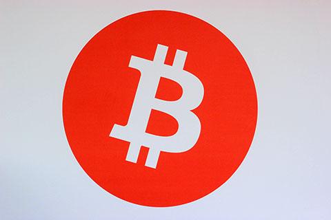 como comprar bitcoin brasil